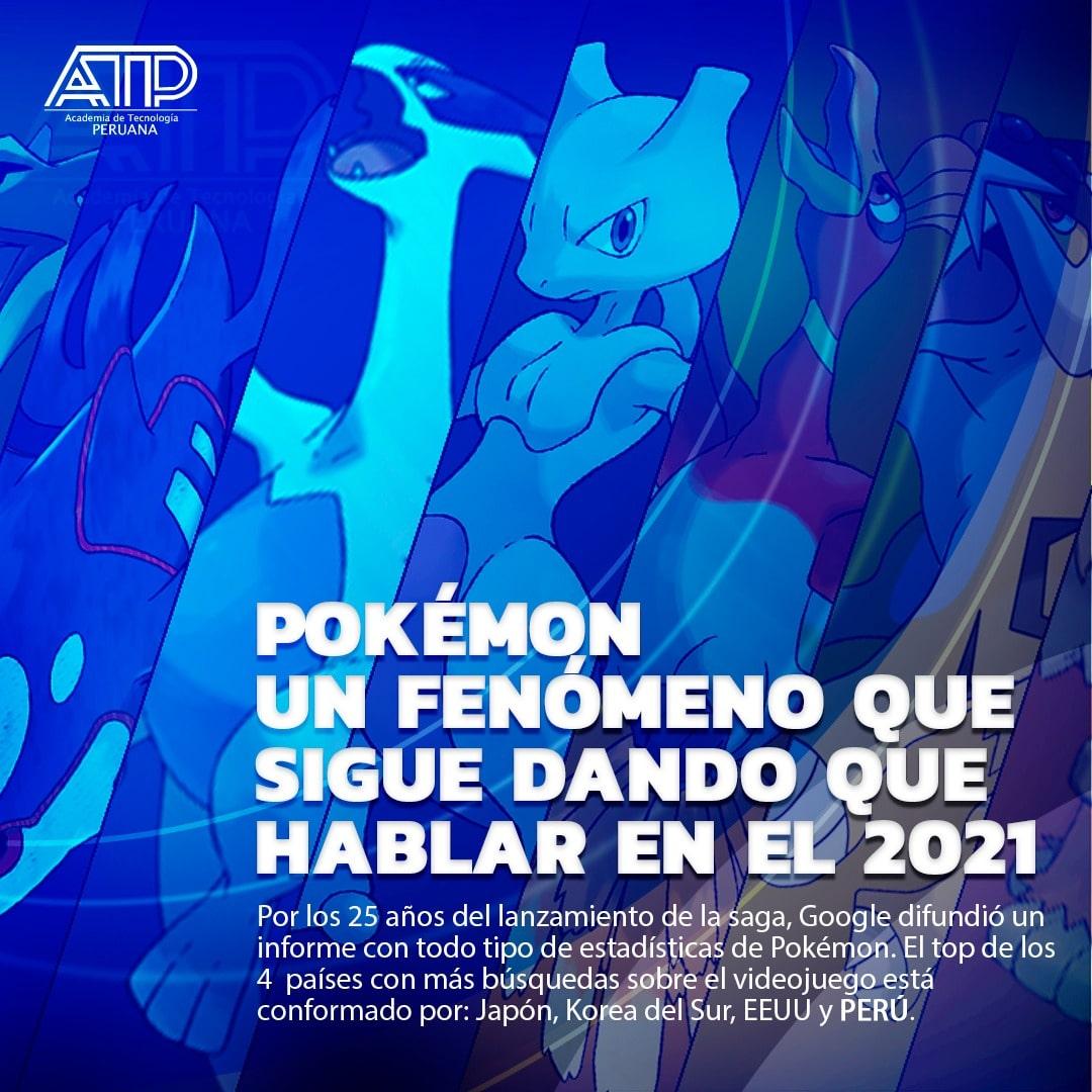 Pokémon celebró su 25 aniversario el 27 de febrero de 2021